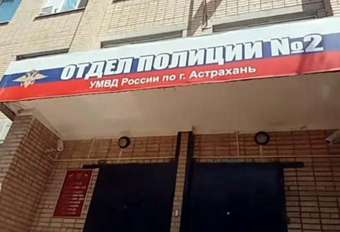 Ленинский РОВД Астрахани капитально отремонтируют