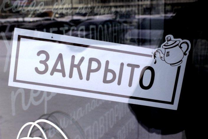 Астраханские кафе и рестораны готовятся к открытию