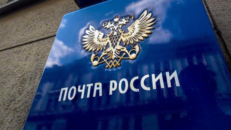 Почтовые отделения Астрахани становятся комфортными для клиентов