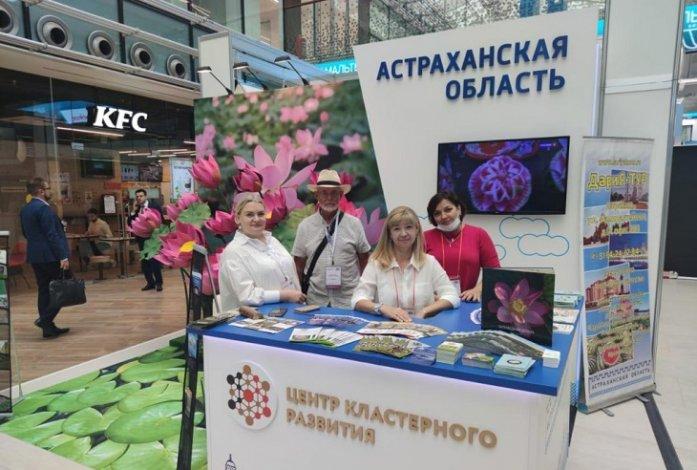 Астрахань презентовала свой туристический потенциал в Москве