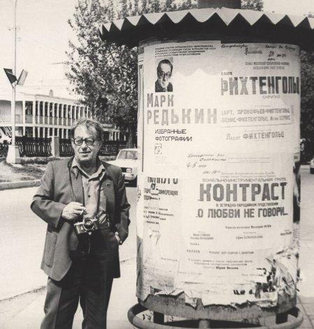Ко Дню Победы в Астрахани откроется виртуальная фотовыставка