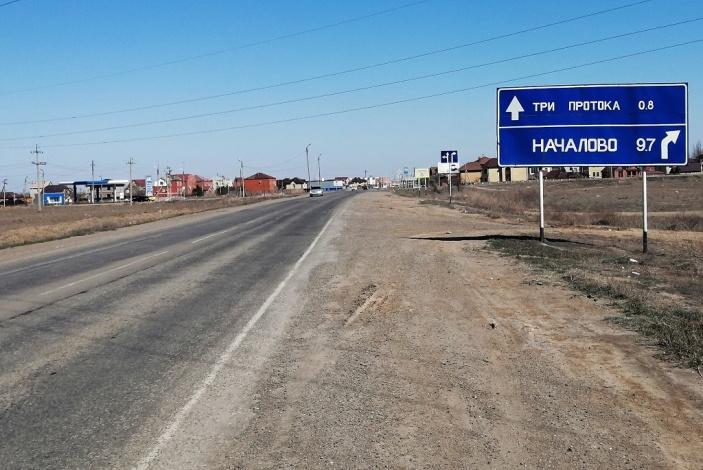 Подрядчик «Астраханглавснаб» ответил на претензии заказчика «АстраханьАвтодора» по ремонту дороги в Трёх Протоках