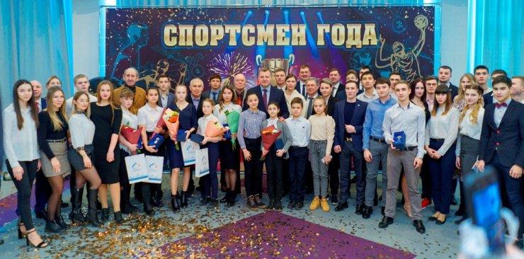 Астраханских спортсменов чествовали