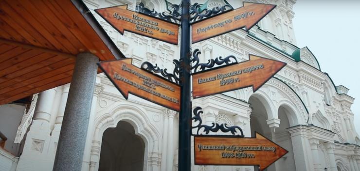 Названо место Астрахани в рейтинге социально-экономического положения регионов