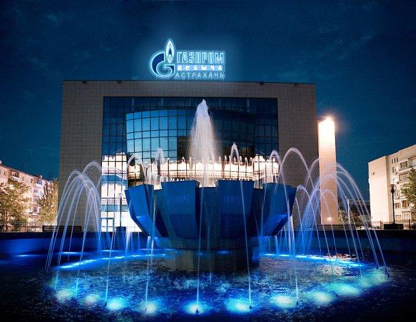 «Газпром добыча Астрахань» продаёт своё имущество