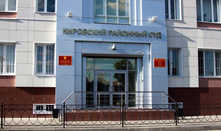 Астраханского оппозиционера признали виновным в преступлении