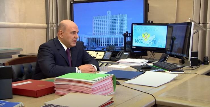 Мишустин выделил Астраханской области 1,7 млрд рублей