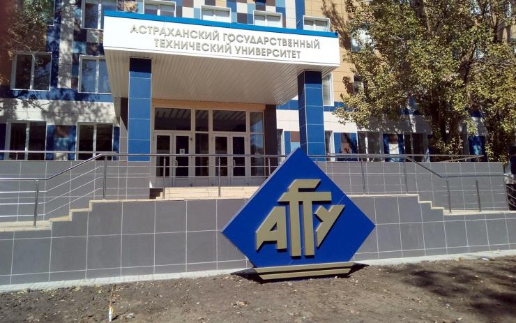 В Астраханском государственном техническом университете горело здание