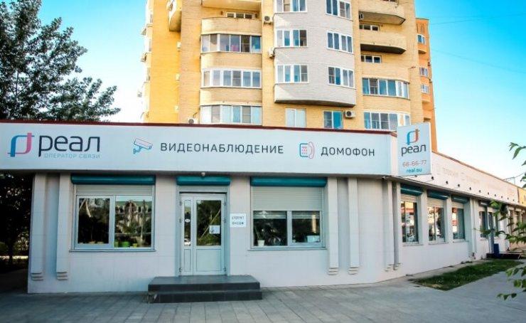 Оператор связи «РЕАЛ» модернизировал сеть в Началово