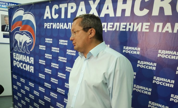 Над астраханской «Единой Россией» рассеялись тучи