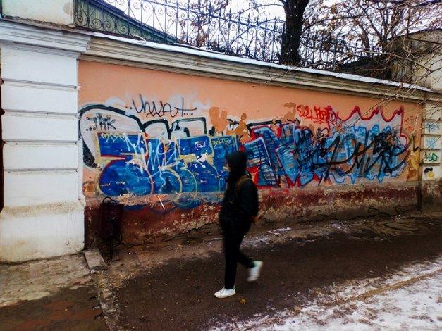 Граффити по-астрахански