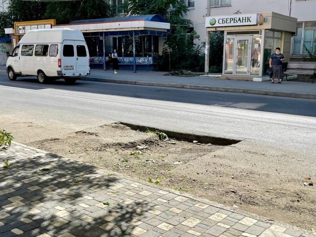 Центральная яма Астрахани