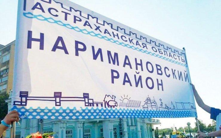 В Наримановском районе пройдут дополнительные выборы депутата в Думу Астраханской области