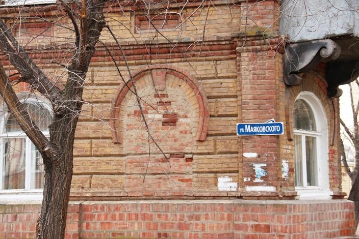 Улица Маяковского – неукротимая Астрахань