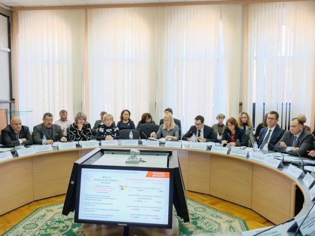 Комитет рекомендовал Думе принять бюджет 2020 года в первом чтении