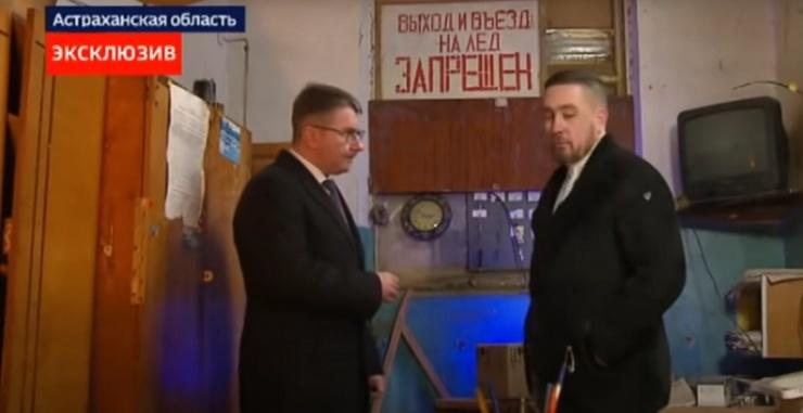 По центральному ТВ рассказали о работе украинских спецслужб в Астрахани