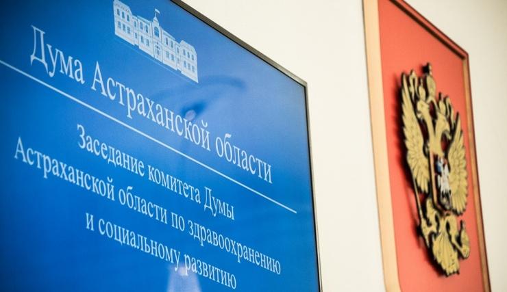 Больным коронавирусом в Астрахани выдадут бесплатные лекарства