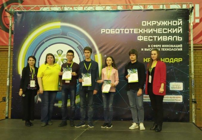 Юные астраханские робототехники победили на технологическом фестивале «РОБОФЕСТ-Юг»