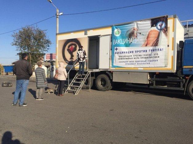 В Астрахани продолжается вакцинация от гриппа