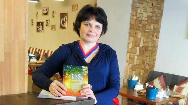 Писательница из Астрахани получила «Стильное перо» на международном конкурсе «Русский Stil – 2020»