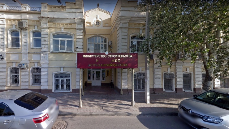 С Минстроя Астраханской области хотят взыскать 73 млн рублей долга