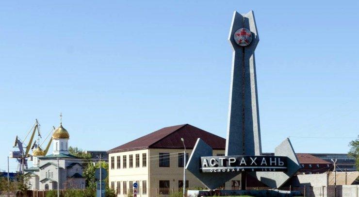 Стал известен прогноз погоды в Астрахани на апрель
