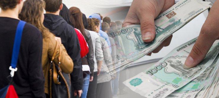 Квартальные итоги кадрового голода в Астраханской области