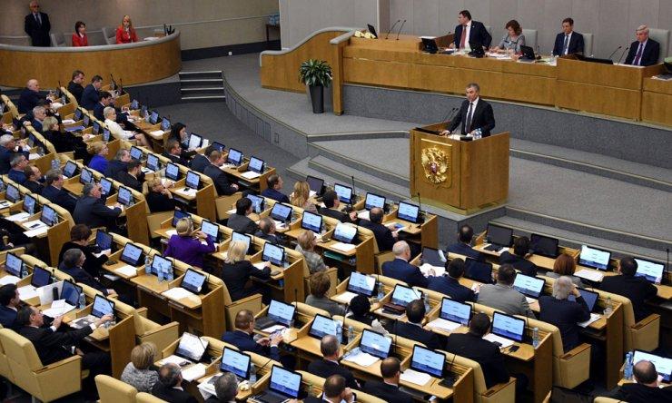 В Госдуму внесена поправка о досрочных парламентских выборах