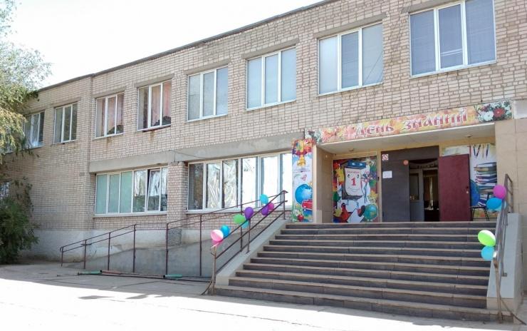 Астраханская школа признана виновной в нецелевом и неэффективном расходовании бюджетных денег