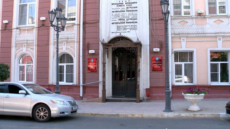 Скончался бывший мэр Астрахани