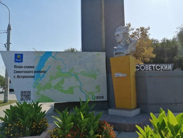 Шире возможности: «Ростелеком» запустил подключение абонентов к оптическому интернету в Советском районе Астрахани