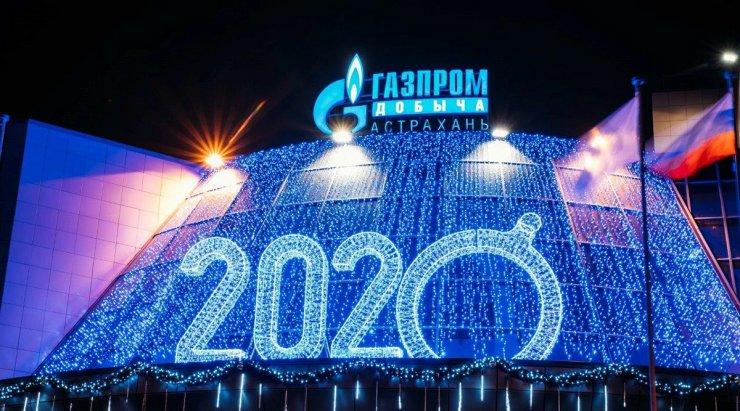 В «Газпром добыча Астрахань» рассказали о мерах борьбы с пандемией