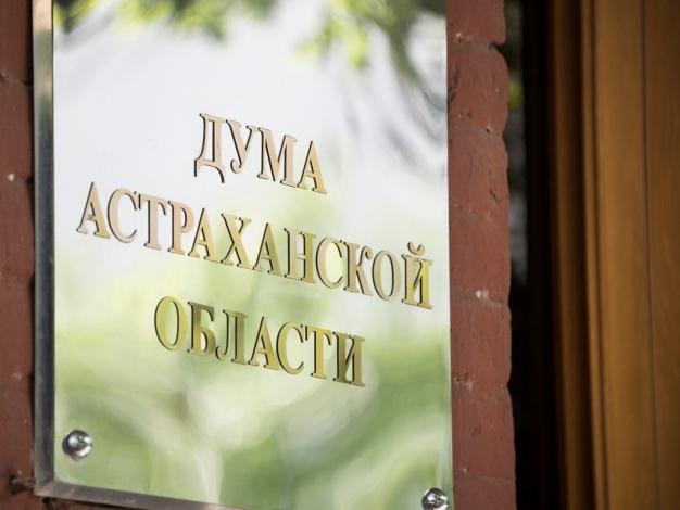 Астраханские депутаты пытаются спасти людей от агрессивных собак