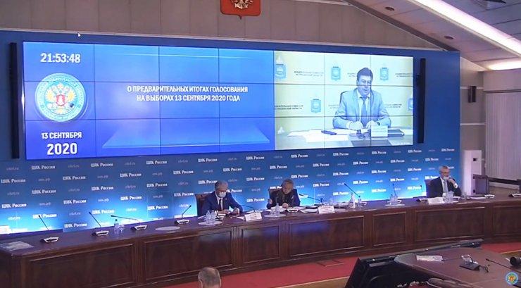 Глава ЦИК РФ Элла Памфилова рассмотрела жалобу из Астрахани на выборах в гордуму