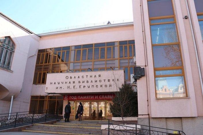 Астраханская библиотека знакомит с редкими изданиями в удаленном доступе