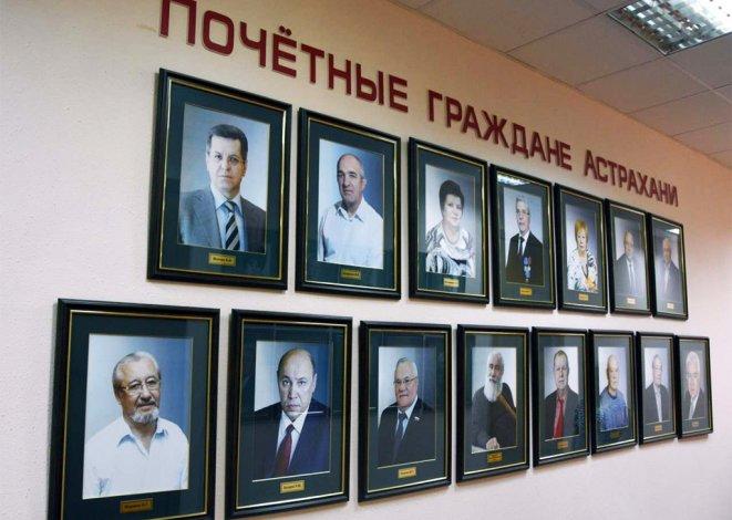 Стартует конкурс по выбору главы Астрахани
