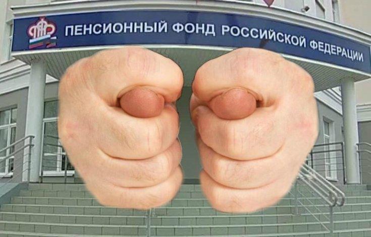 В Астрахани бывшие министр и депутат проиграли суд, требуя себе доплату к пенсии