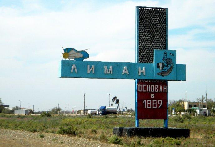 Экс-глава райцентра Астраханской области стал фигурантом уголовного дела