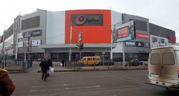 Астраханский торговый центр «Ярмарка» могут закрыть