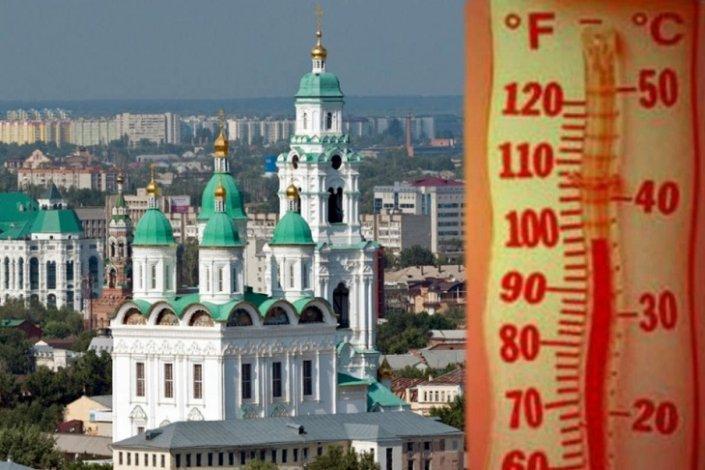На Астрахань надвигается летняя жара