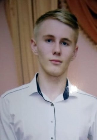 Возбуждено дело по факту исчезновения парня, которого ищет вся Астрахань