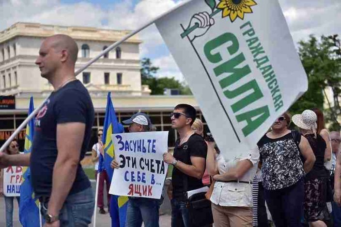 Астраханское реготделение «Гражданская сила» подвело итоги года