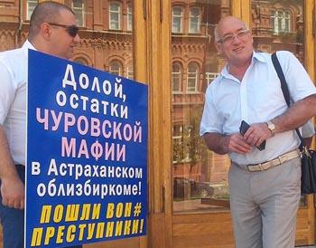 Глава избирательной комиссии Астраханской области прокомментировал подготовку к выборам президента