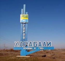 Новости по украине 11 октября